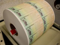 Third Stimulus Check Update: 2.3 Million Payments Sent--How to Track Your Payment Online, Via USPS