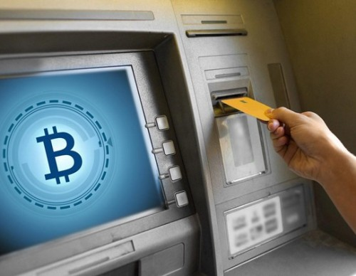 What Is a Bitcoin ATM? Let's Find Out!