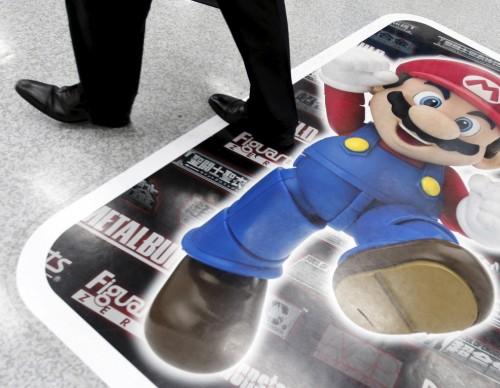 Mario Bros video game