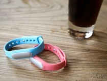Xiaomi Unveils Mi Band 2 at Only $23