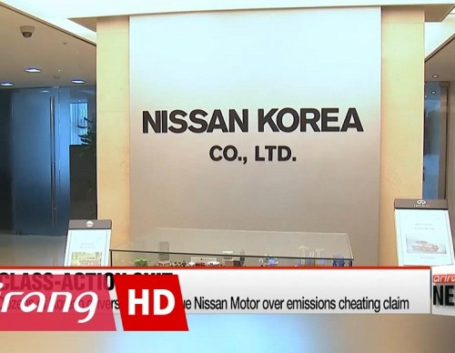 Dozens looking to sue Nissan Motor over emissions cheating claim