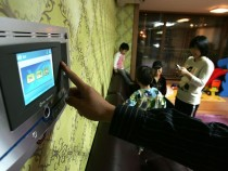 Smart Technology Homes