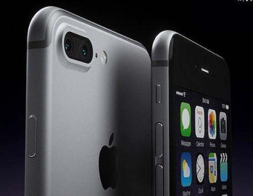 iPhone 7 Rumored Release Date