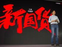 Xiaomi MIUI 8 OTA update