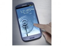 Samsung Galaxy S4 (DO NOT USE THIS IMAGE WHICH IS NOT VERIFIED AS GALAXY S4)