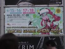 2016 Tokyo Game Show