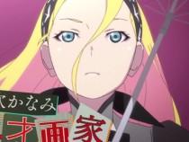 Zaregoto' OVA Releases 2nd Trailer; Features Sangatsu No Phantasia Theme Song
