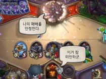 Hearthstone's New Expansion Is Called Mean Streets of Gadgetzan; Features Three Major Crime Families