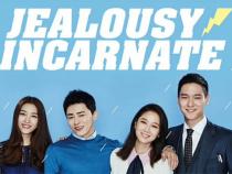 'Jealousy Incarnate' Episode 14 Recap: Hwa Shin Reveals True Feelings For Na Ri; Kiss Scene Records Highest Rating