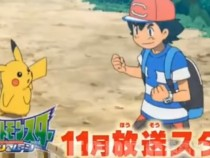 Pokemon Sun and Moon was a re-examined Pokemon game with a revised interface design.