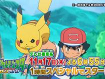 'Pokémon Sun And Moon' Anime New Trailer Reveals Alola Region Adventures; Ash To Meet New Friends And Pokémon