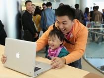 Apple Opens Flagship Store In Beijing