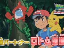 'Pokémon Sun And Moon' Anime New Trailer Teases Z-Moves; Features Rotom Pokedex And New Generation Pokémon