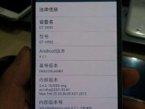 Samsung Galaxy S4 leaked image on Chinese forum