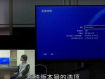 PlayStation 4 Hacking
