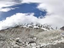 Mountain - Google Street View