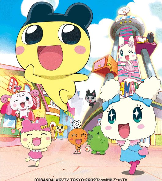 'Tamagotchi' To Release Short Movie After Nine Years; Brings Back 90's Nostalgia