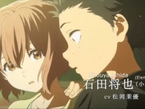 'A Silent Voice' Animated Film Review