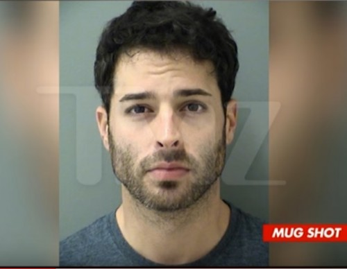 'THE YOUNG & THE RESTLESS' Star Arrested (TMZ Live)