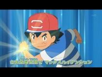 Pokemon Sun & Moon Anime