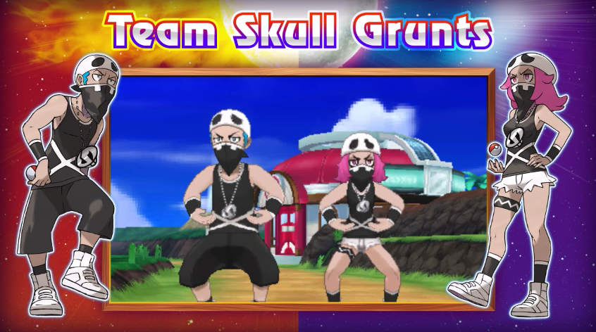 Pokemon Sun And Moon Guide: Get Team Skull's Passwords And More On Them Here