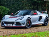 Lotus Has Finally Unveiled The New Exige Sport 380, Power And Lightness As Its Finest