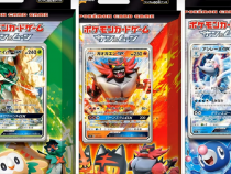 First Ever Pokemon Sun And Moon Trading Cards To Hit Japan This December