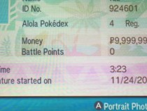 Pokemon Cheat