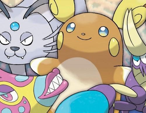Pokemon Sun And Moon Players To Finally Walk Alongside Their Pokemon Soon
