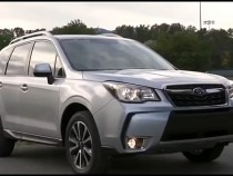 2017 Subaru Forester Review: Specs, Features, Price And Other Important Details