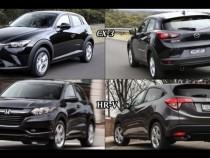 Subcompact Showdown: 2017 Mazda CX-3 vs Honda HR-V