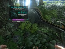Ark: Survival Evolved PS4 Taming Guide To Weapons, Food And More