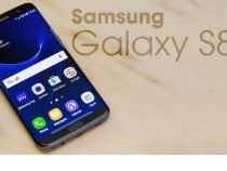 Galaxy S8 Edge - Upcoming Specs, Features, & Release Date!