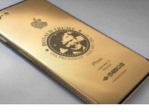 Gold-Plated Trump iPhones Now Available: Everything You Need To Know About This Eccentric Device