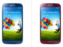 Galaxy S4 New Color Options: Blue Arctic and Red Aurora