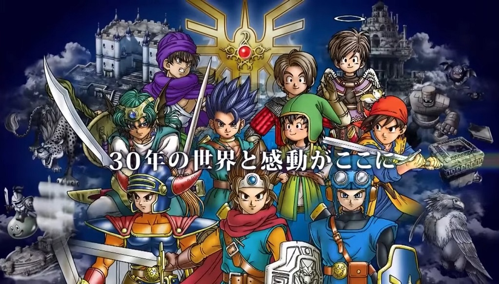 'Dragon Quest' Akira Toriyama Talks About Experience Working On The Video Game Series