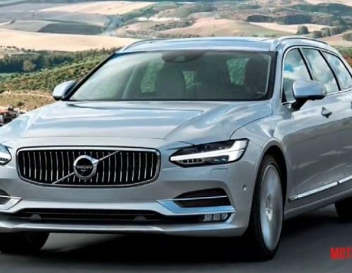 Volvo V90 2018 Set To Debut At Detroit Auto Show 2017
