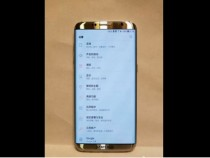 Eight Things To Know About the Samsung Galaxy S8