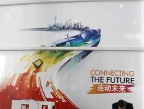 Mobile Asia Expo 2013