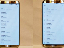 Samsung Galaxy S8 Update, Leaked Features And Release Date