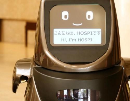 Panasonic Unveils HOSPI, An Autonomous Delivery Robot