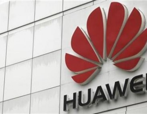 The logo of the Huawei Technologies Co. Ltd. is seen outside its headquarters in Shenzhen, Guangdong province, April 17, 2012.