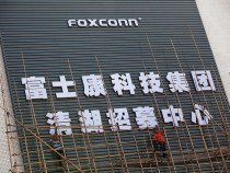 Foxconn To Build A Glass Manufacturing Factory In The US