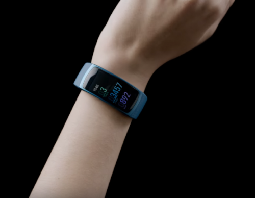 How to Get Started with Samsung Gear Fit2