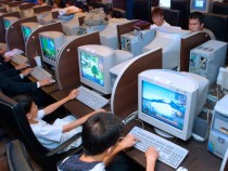 South Korean RA PC Zone Game Hall
