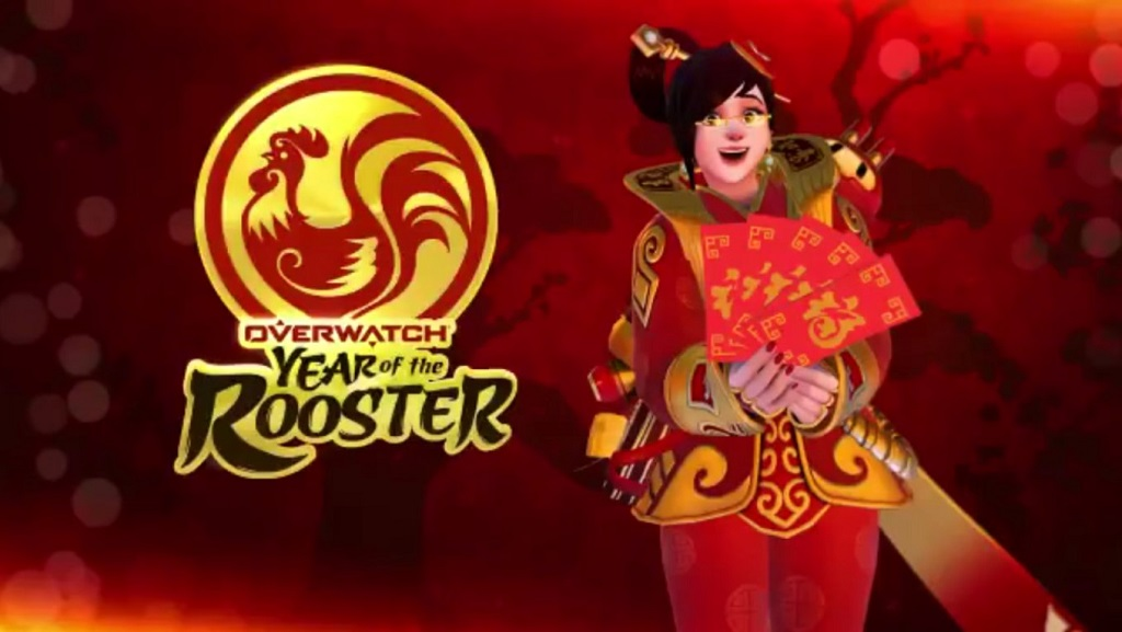 'Overwatch' Leaked Video Reveals New Capture Flag Mode, More Skins For Year Of The Rooster Event