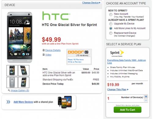 Sprint HTC One On Wirefly