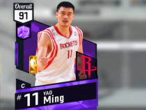 NBA 2K17 Chinese New Year Event Hinted By 2K; Brings Unique In-Game Rewards