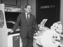 Namco Founder And 'Father Of Pac-Man' Masaya Nakamura Has Passed Away