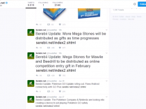 MEGA EVOLUTION UPDATE! Pokemon Sun and Moon Unavailable Mega Stones Announced!